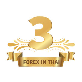 อันดับที่ 3 โบรกเกอร์ forex 2018