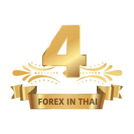 อันดับที่ 4 โบรกเกอร์ forex 2018