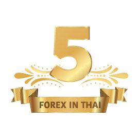 อันดับที่ 5 โบรกเกอร์ forex 2018