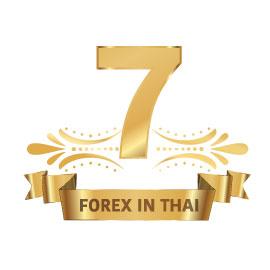 อันดับที่ 7 โบรกเกอร์ forex 2018