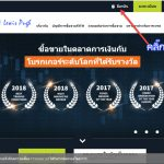 การฝากเงิน Forextime ธนาคารไทยออนไลน์แบงค์กิ้ง
